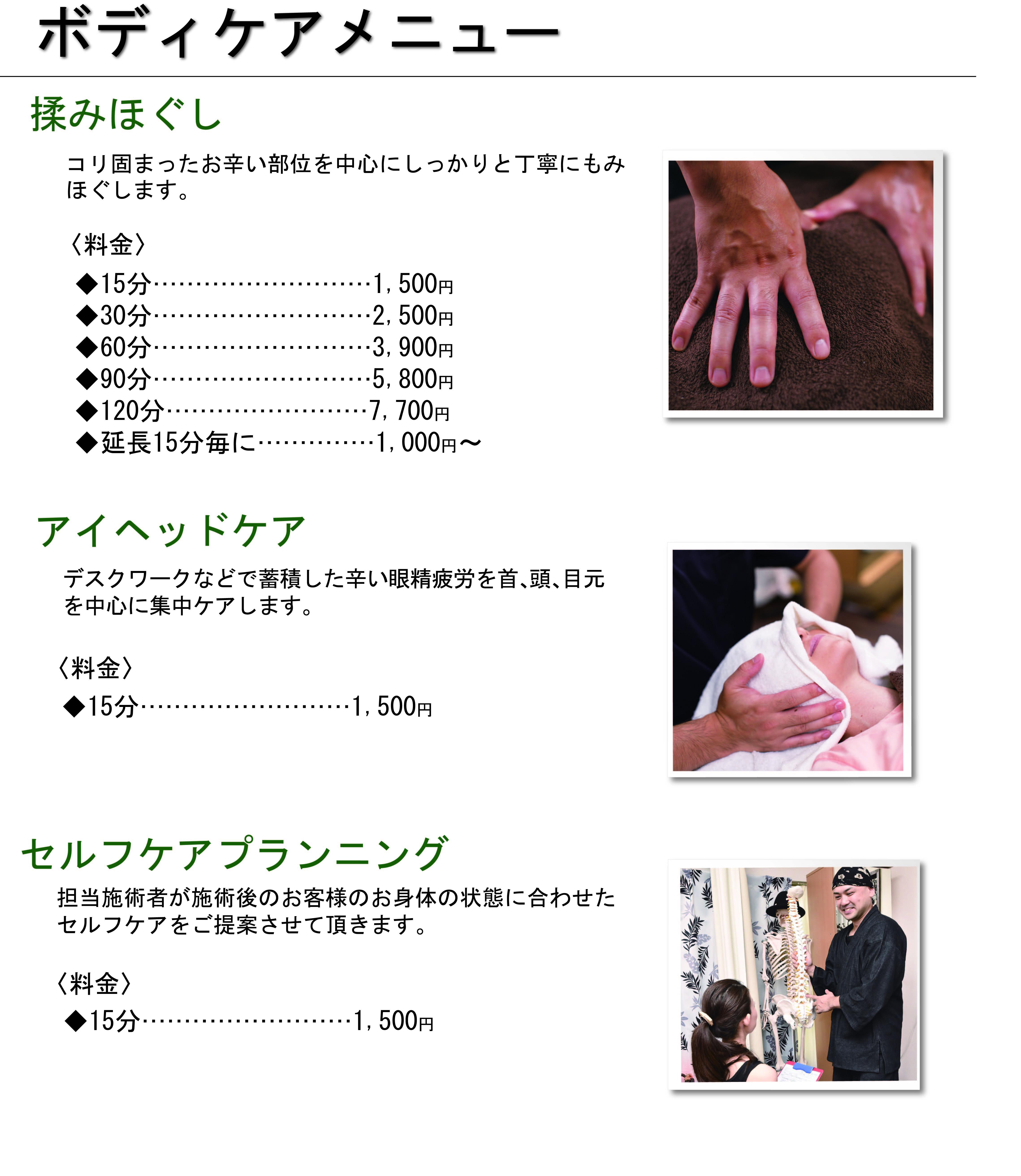 menu2_HP