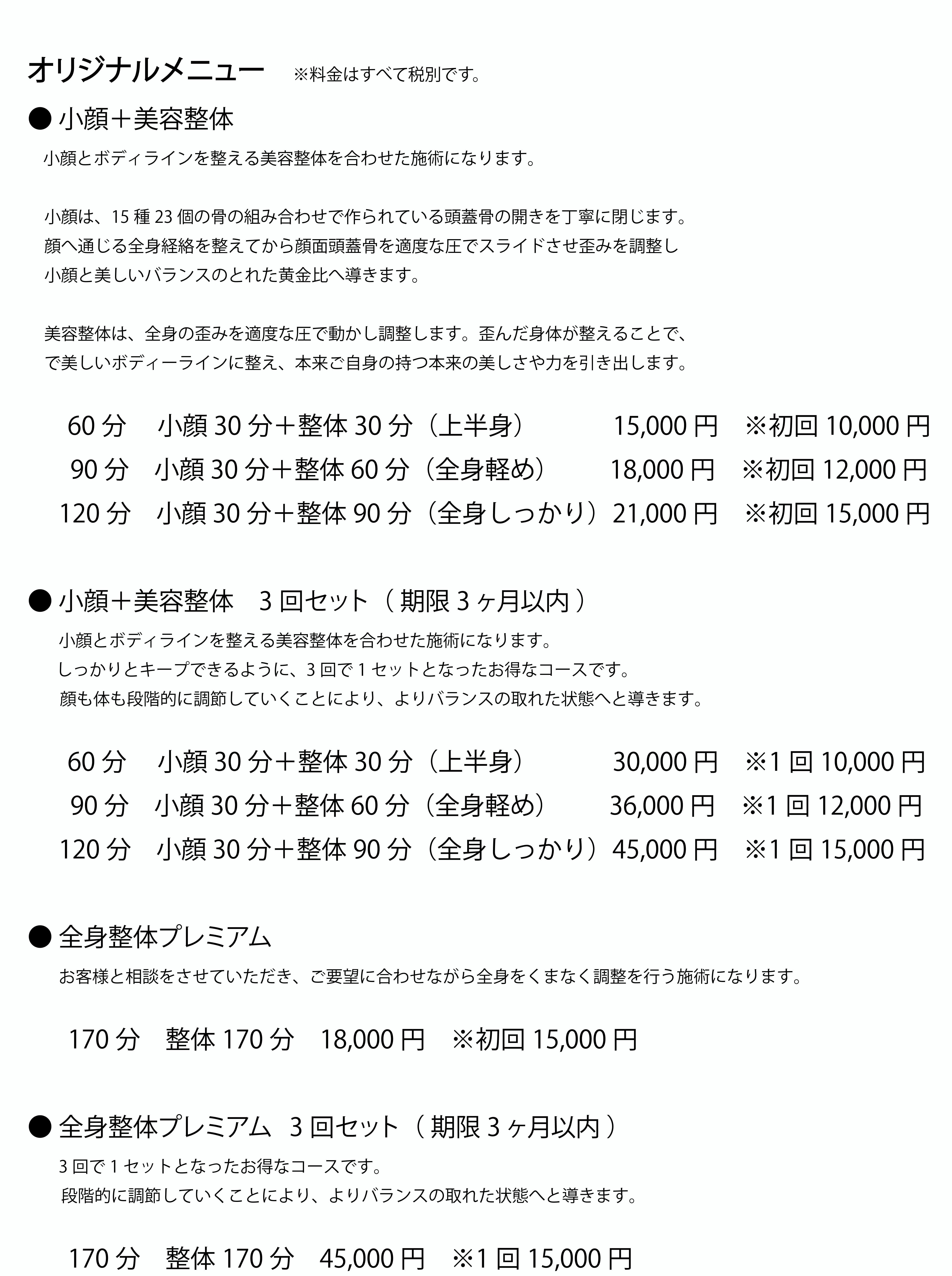 private_tanaka_02